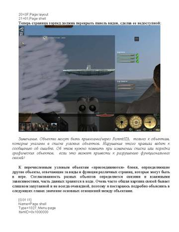 http://s1.uploads.ru/t/Ud5hA.jpg