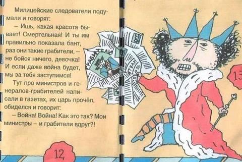 http://s1.uploads.ru/t/Ud8S4.jpg