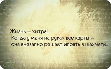 http://s1.uploads.ru/t/Ue2Pd.jpg