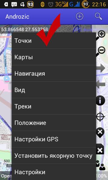 http://s1.uploads.ru/t/UeRtm.jpg