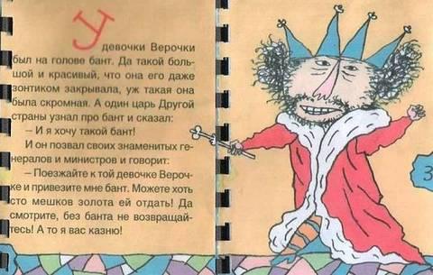 http://s1.uploads.ru/t/Ug0Na.jpg