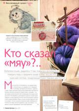 http://s1.uploads.ru/t/UltkM.jpg
