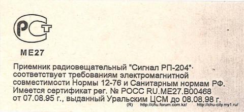 http://s1.uploads.ru/t/Un73k.jpg