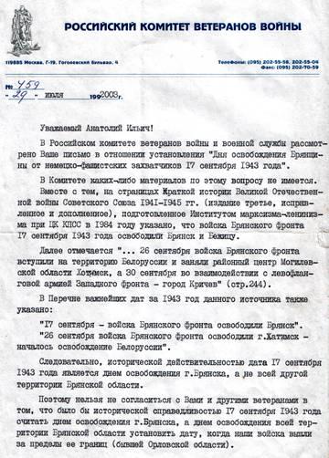 http://s1.uploads.ru/t/UxSo9.jpg