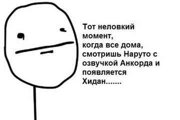 http://s1.uploads.ru/t/Uzk6w.jpg