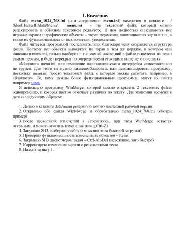 http://s1.uploads.ru/t/V0Tn4.jpg