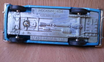 http://s1.uploads.ru/t/V5NBp.jpg