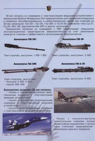 http://s1.uploads.ru/t/V5i6o.jpg