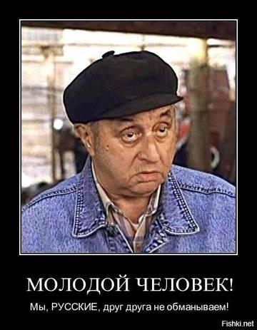 http://s1.uploads.ru/t/V6c2s.jpg