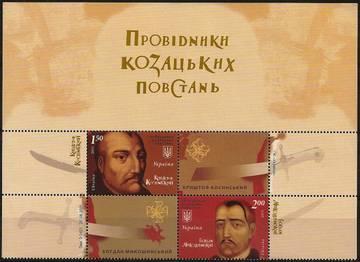 http://s1.uploads.ru/t/V9EdF.jpg