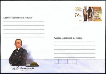 http://s1.uploads.ru/t/VAT7S.jpg