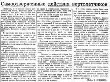 http://s1.uploads.ru/t/VCA0M.jpg
