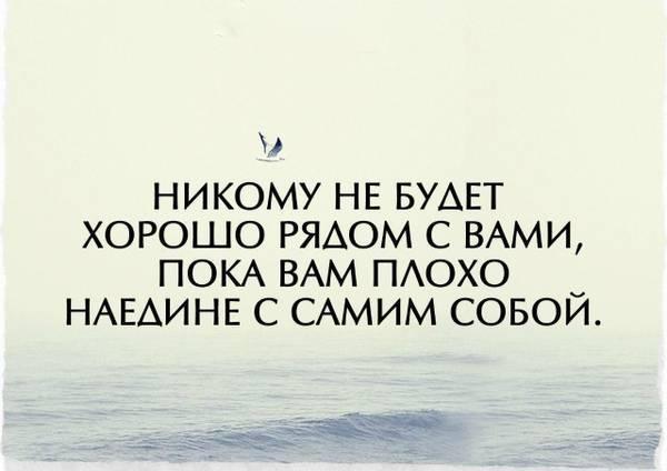 http://s1.uploads.ru/t/VFfmj.jpg