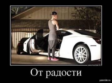 http://s1.uploads.ru/t/VFxqZ.jpg