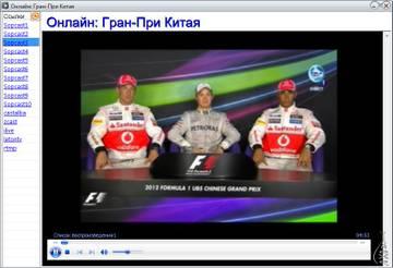 http://s1.uploads.ru/t/VIWu7.jpg