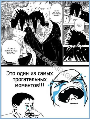 http://s1.uploads.ru/t/VKRzX.jpg