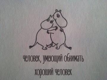 http://s1.uploads.ru/t/VLpnO.jpg
