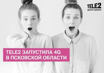 http://s1.uploads.ru/t/VLren.jpg