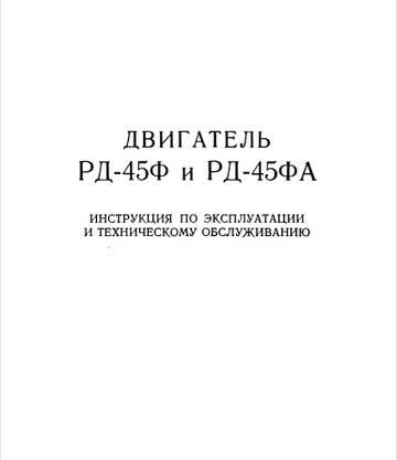http://s1.uploads.ru/t/VPDAb.jpg