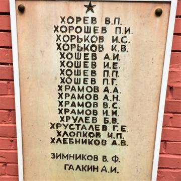 http://s1.uploads.ru/t/VQUjt.jpg