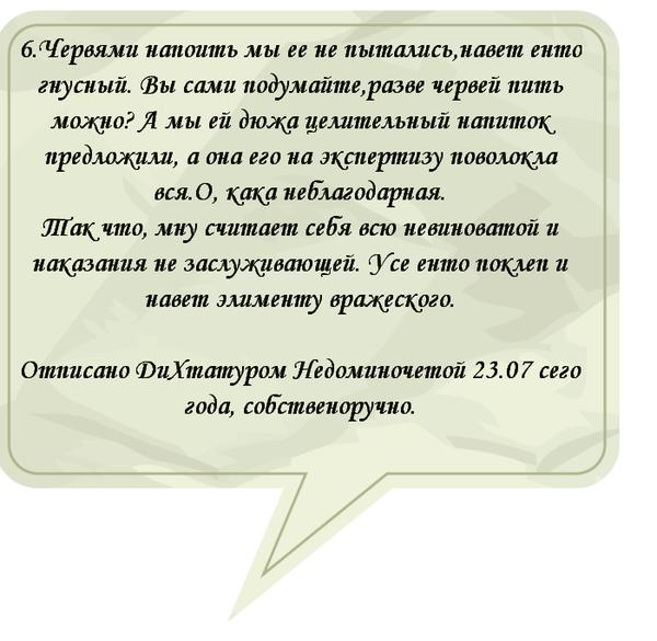 http://s1.uploads.ru/t/VRlQf.png