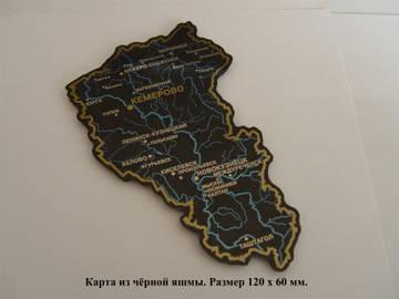 http://s1.uploads.ru/t/VSGvu.jpg