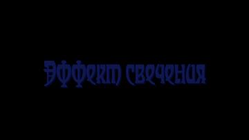 http://s1.uploads.ru/t/VUJXj.png