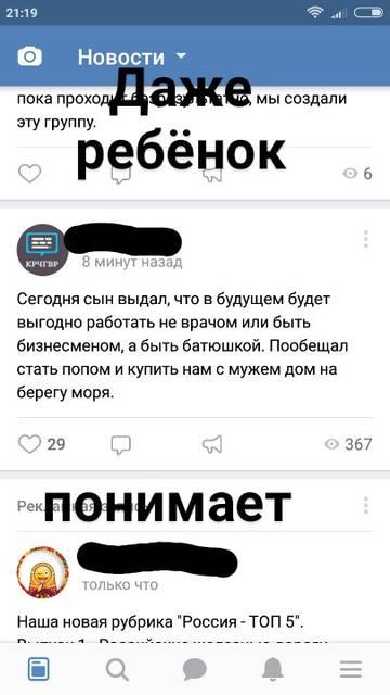http://s1.uploads.ru/t/VUjJG.jpg