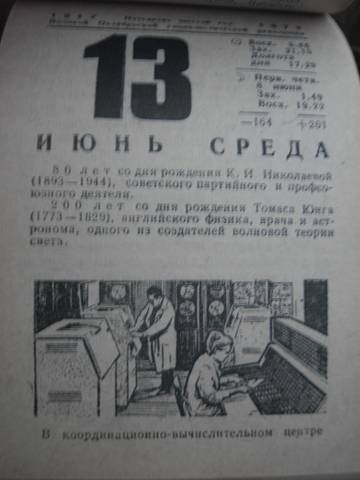 http://s1.uploads.ru/t/VXDLp.jpg