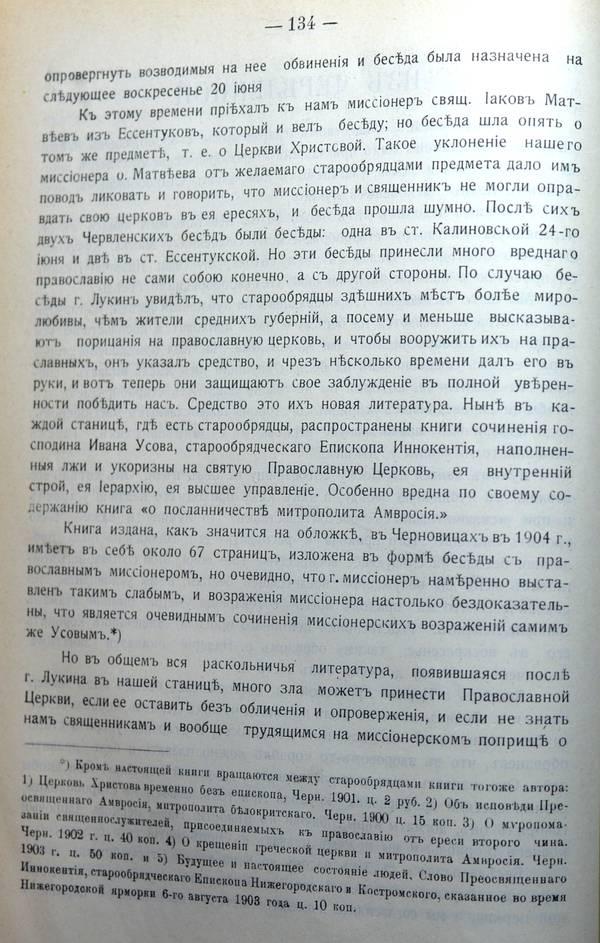http://s1.uploads.ru/t/VYCUk.jpg
