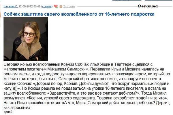http://s1.uploads.ru/t/VZ71W.jpg