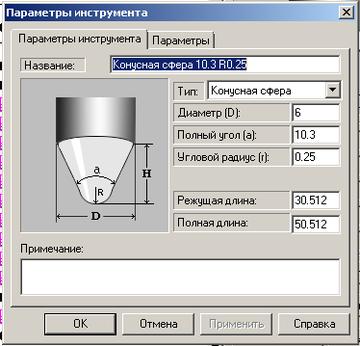 http://s1.uploads.ru/t/VZH9l.png