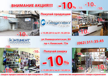 http://s1.uploads.ru/t/VgP0f.jpg