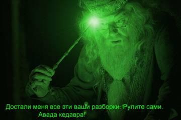 http://s1.uploads.ru/t/Vkhd0.jpg