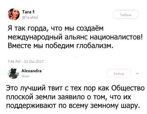 http://s1.uploads.ru/t/Vox4z.jpg