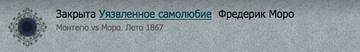 http://s1.uploads.ru/t/VsEGf.png