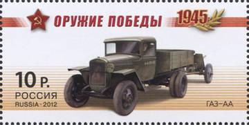 http://s1.uploads.ru/t/VtMkQ.jpg