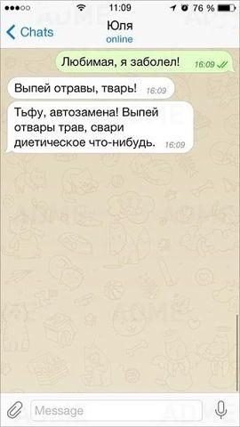http://s1.uploads.ru/t/Vu760.jpg