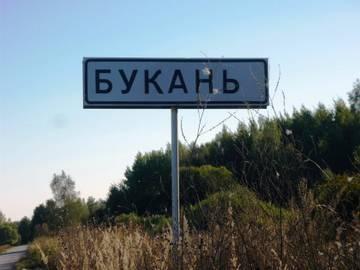 http://s1.uploads.ru/t/VyRUP.jpg