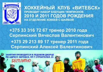 http://s1.uploads.ru/t/Vzeqr.jpg