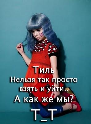 http://s1.uploads.ru/t/W4u3e.jpg