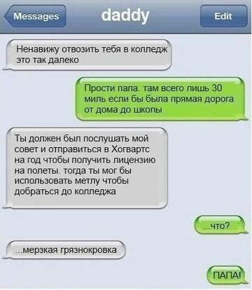 http://s1.uploads.ru/t/WArxY.jpg
