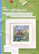http://s1.uploads.ru/t/WFUov.jpg