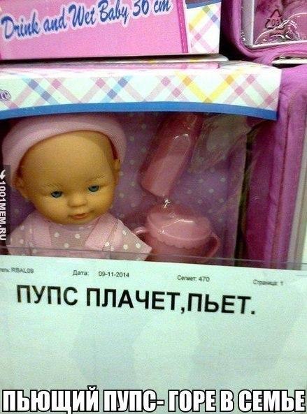 http://s1.uploads.ru/t/WFxuz.jpg