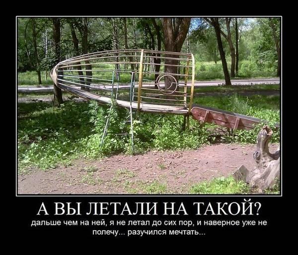 http://s1.uploads.ru/t/WIaUO.jpg