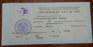 http://s1.uploads.ru/t/WKNb6.jpg