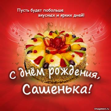 http://s1.uploads.ru/t/WPBbG.jpg