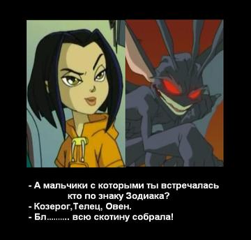 http://s1.uploads.ru/t/WPZ5M.png