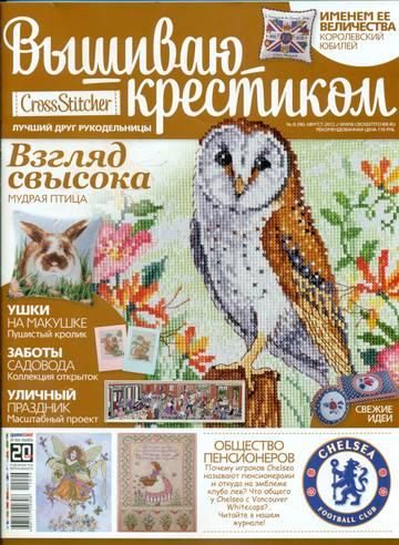 http://s1.uploads.ru/t/WQVf4.jpg
