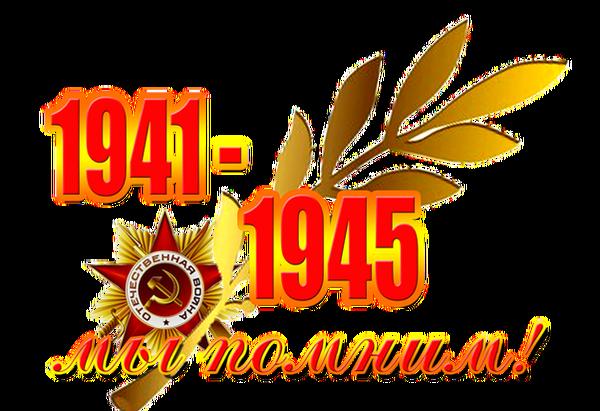 http://s1.uploads.ru/t/WT0aG.png
